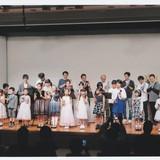 H.29年度 発表会 ミュージックベル アンサンブル