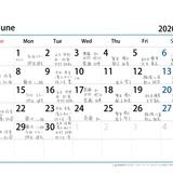 6月よりのレッスン再開の予定
